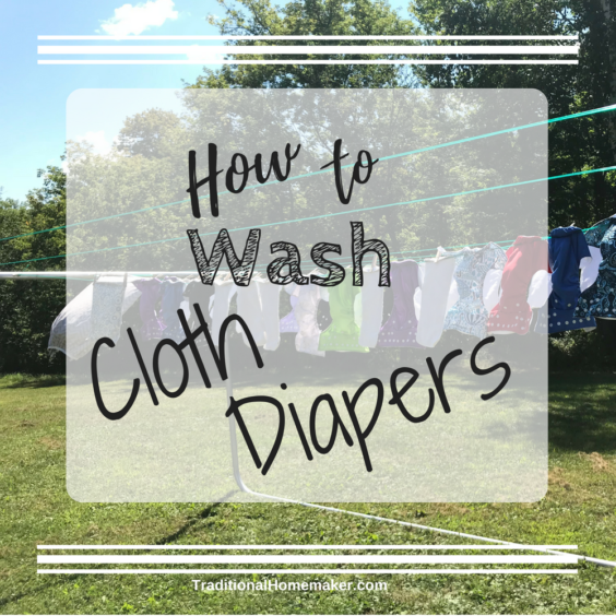 There is a lot of advice out there on how to wash cloth diapers. I've read and read and read and applied what works for me from the advice of others.